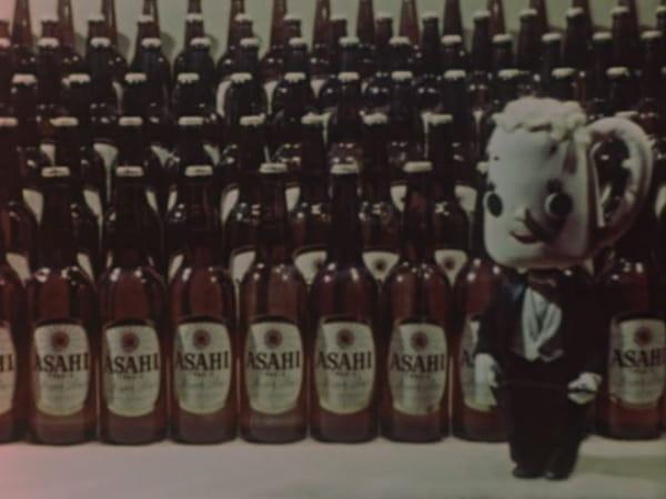 Beer Mukashi Mukashi