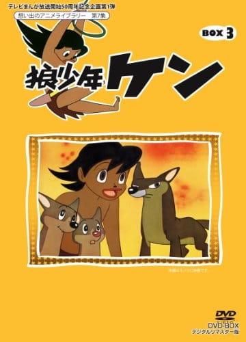 Ookami Shounen Ken (Movie)