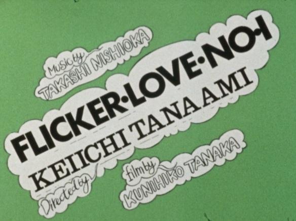 Flicker Love No.1