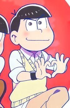 Karamatsu Matsuno