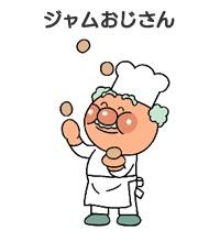Jam Oji-san