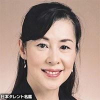 Seiko Fujiki
