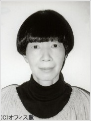 Yoshiko Yamamoto