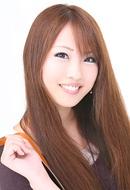 Erina Hasumi