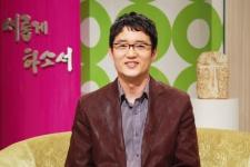 Gyeng Su Hyeon